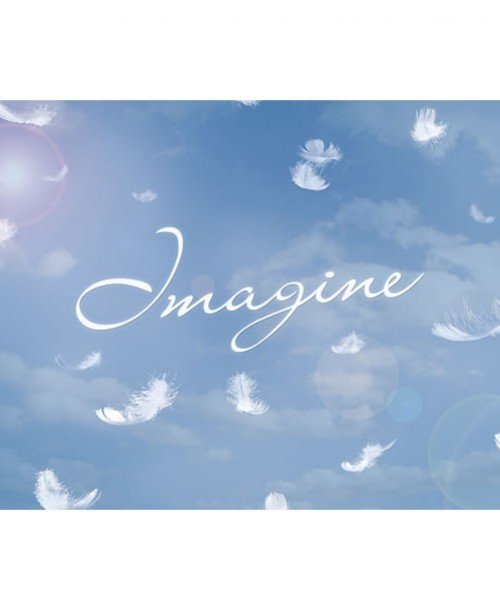 Imagine by Komar 4-121 Wall Mural